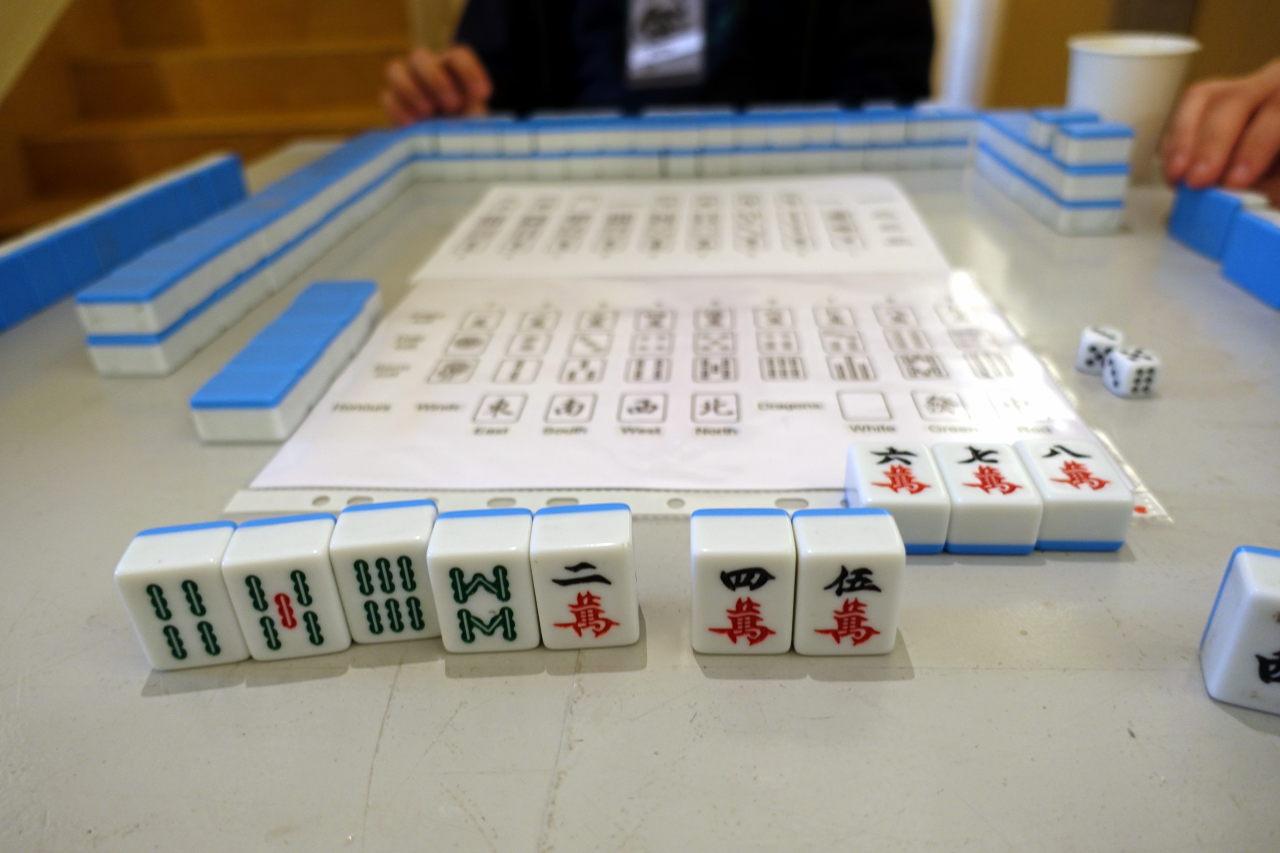 "<em>Mahjong </em>tiles."" /></a><span style="
